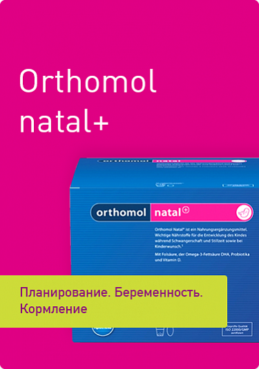 ortomol-mental-new